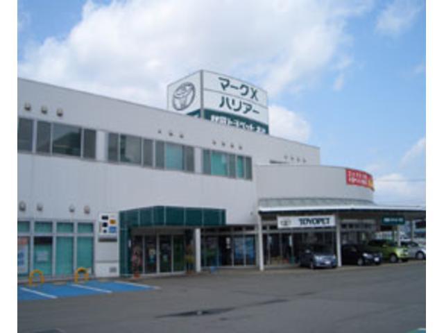 秋田トヨペット(株) 秋田店の店舗画像