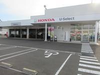 Honda Cars 八戸西 ホンダオートテラス長苗代 若野ホンダ販売株式会社