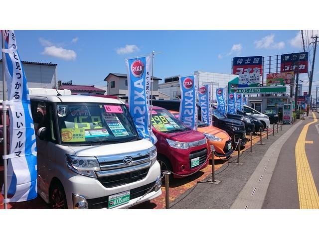 [秋田県]アクシスオート U−CAR新国道店