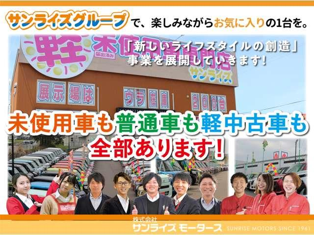 [青森県]届出済軽未使用車専門店 軽プラザ青森本店