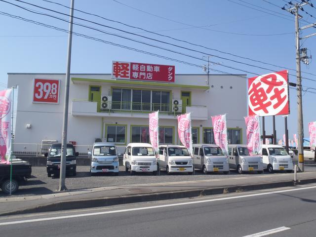 [青森県]軽自動車専門店 ダンク (株)光建自動車整備