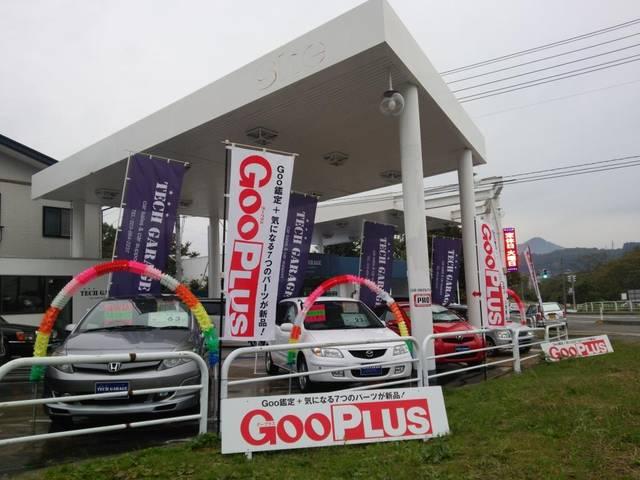当店はGooPLUS取扱店です!中古車を購入する際に気になる7つのパーツが、全て新品で付いてきます!