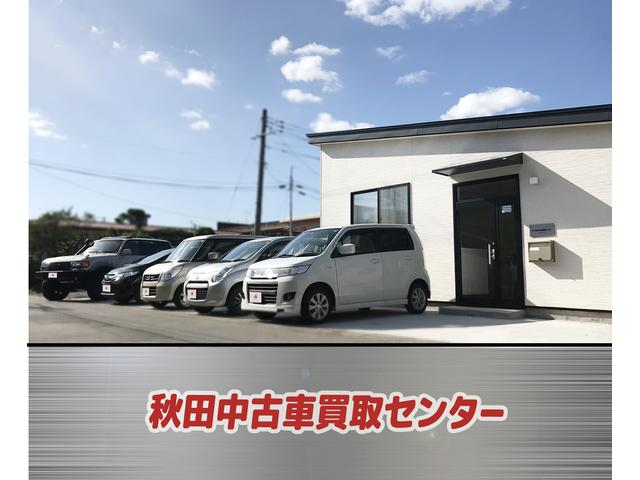 秋田中古車買取センターの店舗画像