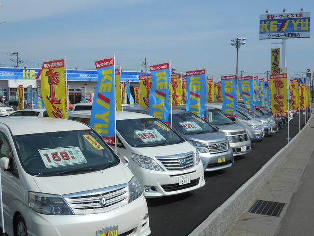 (株)ケーユー 秋田南店の店舗画像