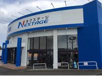 ネクステージ 仙台泉 軽自動車専門店