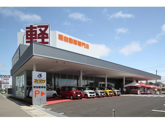 阿部勝自動車工業(株) 軽自動車館の店舗画像