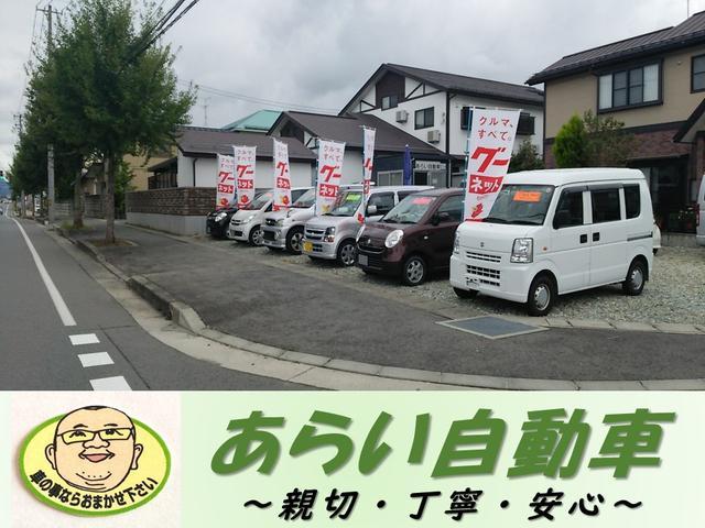 [山形県]あらい自動車