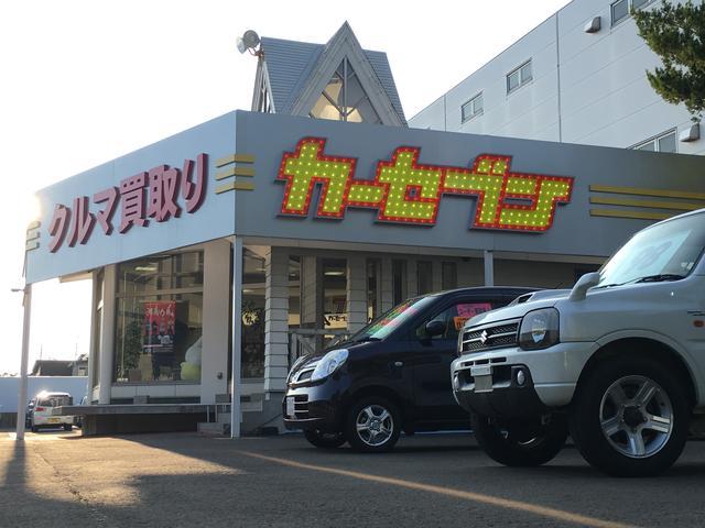 秋田県大館市水門町にございます!おクルマの買い取りはもちろん、良質な中古車を多数展示しております。