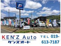 KEN'Z Auto ケンズオート