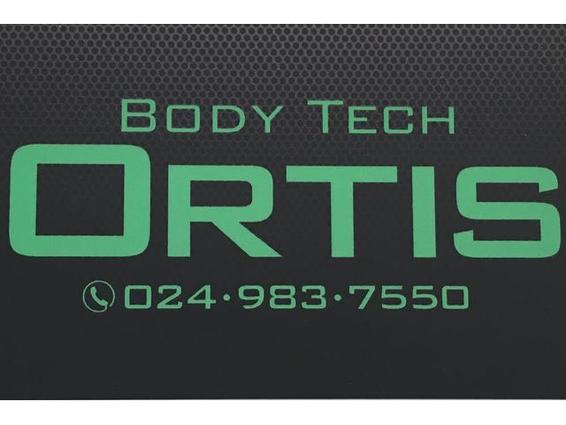 BODY TECH ORTISの店舗画像