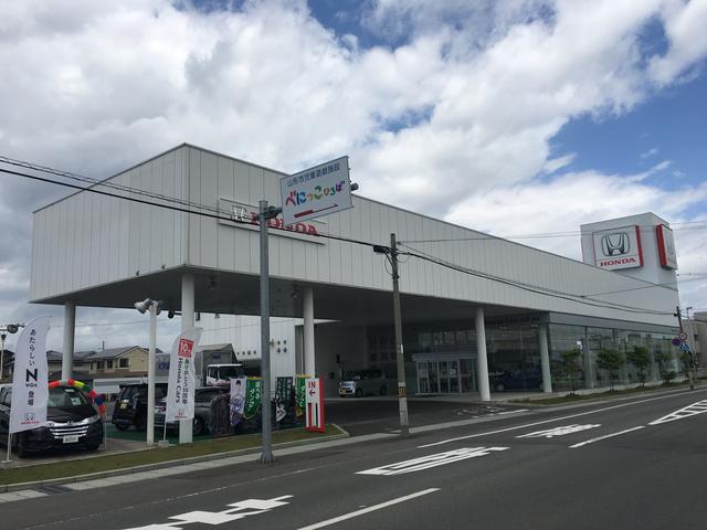 [山形県]HondaCars山形 嶋店 (株)ホンダカーズ山形