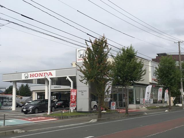 HondaCars山形 下条店 (株)ホンダカーズ山形の店舗画像