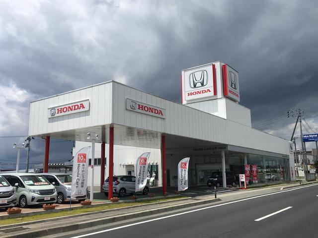 HondaCars山形 久野本店 (株)ホンダカーズ山形の店舗画像