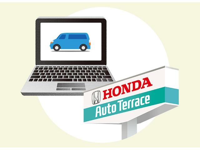 HondaCars山形 ネットギャラリー (株)ホンダカーズ山形の店舗画像