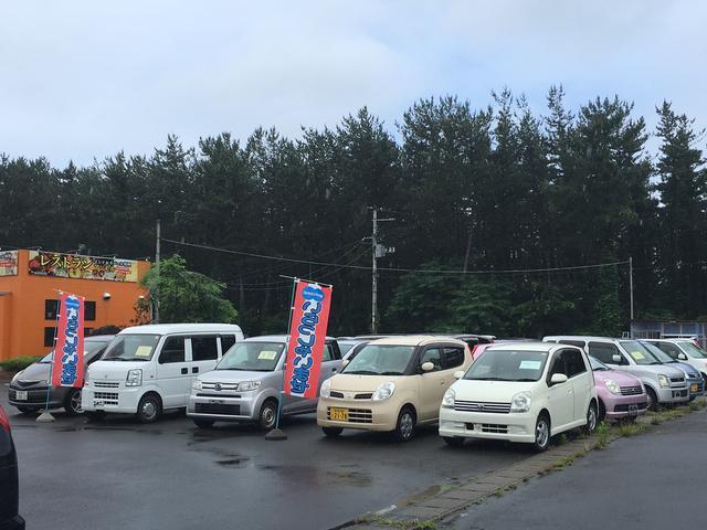 あかり自動車の店舗画像