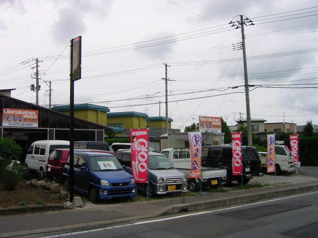 [青森県]マル克商会