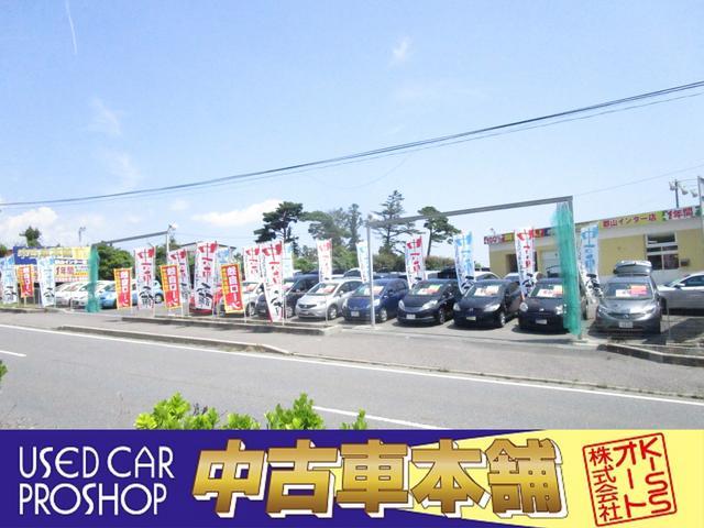 中古車本舗郡山インター店 Kissオート(株)の店舗画像