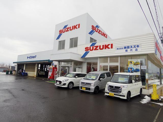(株)秋田スズキ スズキアリーナ能代の店舗画像