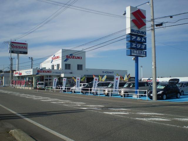(株)秋田スズキ スズキアリーナ大曲の店舗画像