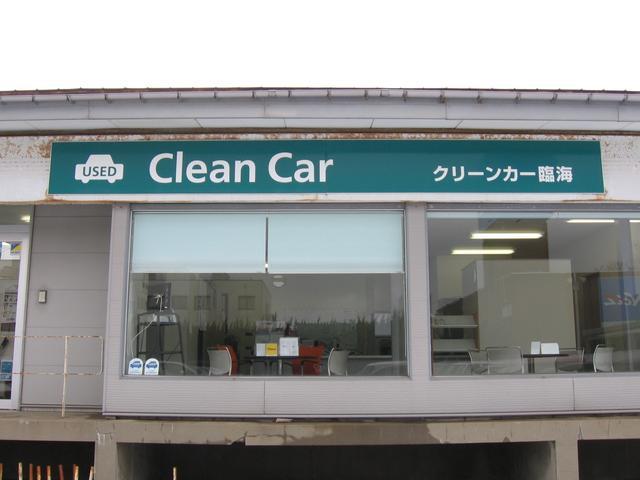 カーセブン秋田臨海店の店舗画像