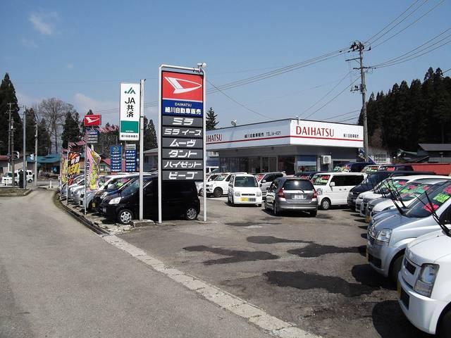 細川自動車販売の店舗画像