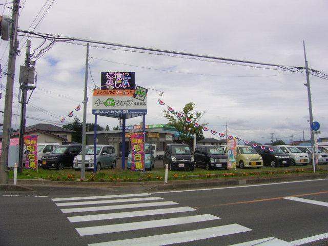 エコ・ピット21の店舗画像