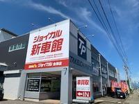 カーセブン会津 (株)タケウチパーツの店舗画像