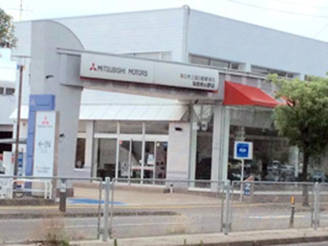 東日本三菱自動車販売株式会社 福島鳥谷野店の店舗画像
