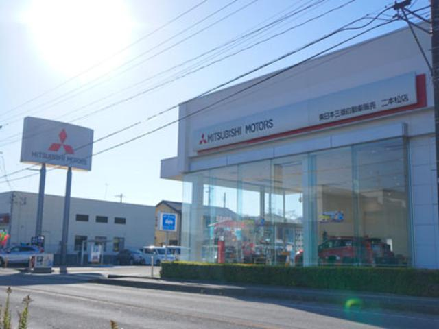 東日本三菱自動車販売株式会社 二本松店・クリーンカー二本松の店舗画像
