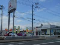 岩手三菱自動車販売(株) 盛岡厨川店