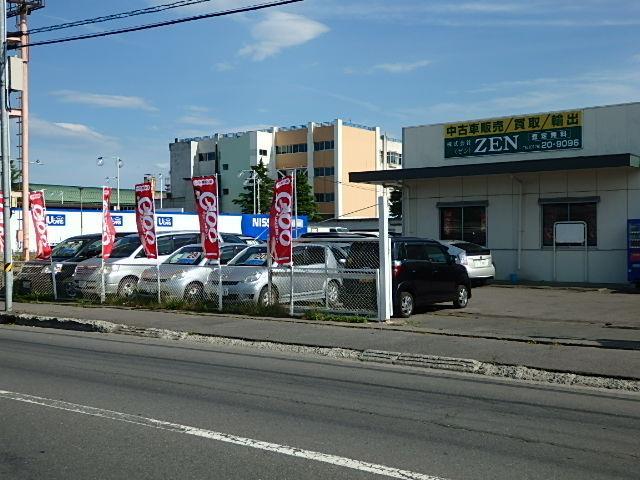 [青森県]株式会社ZEN 本店