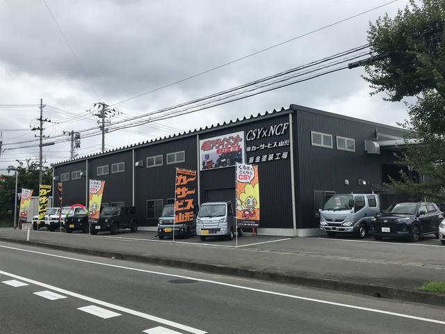 (株)カーサービス山形 にこっとクルマ買取山形店の店舗画像