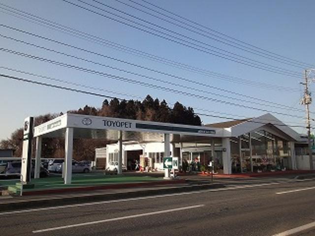 山形トヨペット(株) 南陽店の店舗画像