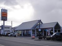 トヨタカローラ岩手(株) 西根店
