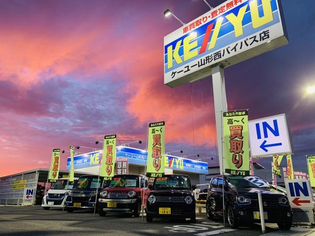 (株)ケーユー 山形西バイパス店の店舗画像