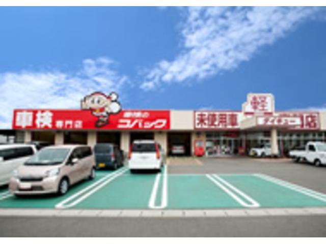 大久自動車販売(株) ダイキューいわき店の店舗画像