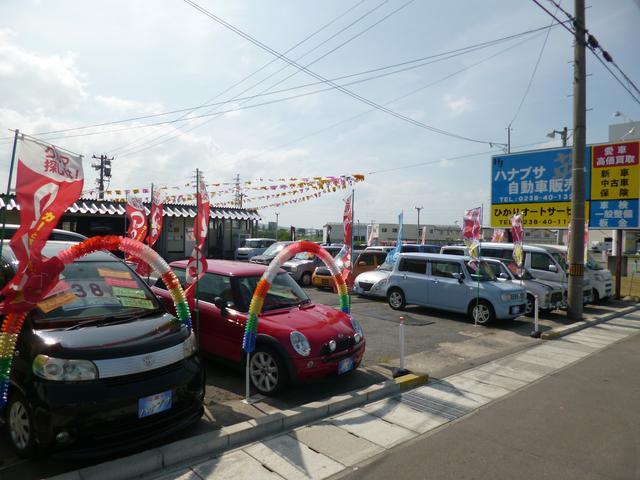 ハナブサ自動車販売の店舗画像