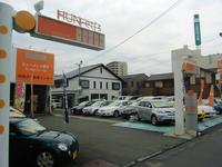 ヒューネット庚午 (株)昭栄自動車センター