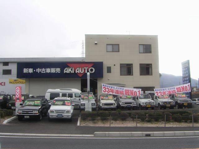 [広島県](株)アキオート