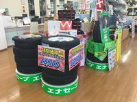 タイヤ販売も行っております♪その他パーツ取付など、お気軽にご相談下さい!!