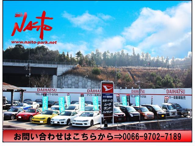 第二展示場を開設いたしました。軽自動車専門の展示場。お手ごろな中古車両を中心に取り揃えております