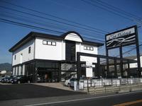 ◆◆店舗◆◆目印はシロとクロの建物です!!