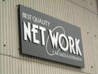 (株)ネットワーク