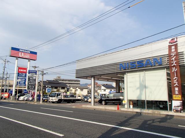 [広島県]広島日産自動車(株) U's Pit祇園店
