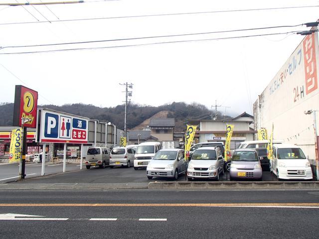 [広島県]カープラザフォルテ 三入店
