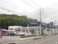 スバルショップ東広島 丸和自動車(株)
