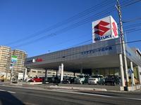 (株)スズキ自販広島 U'sステーション呉中央