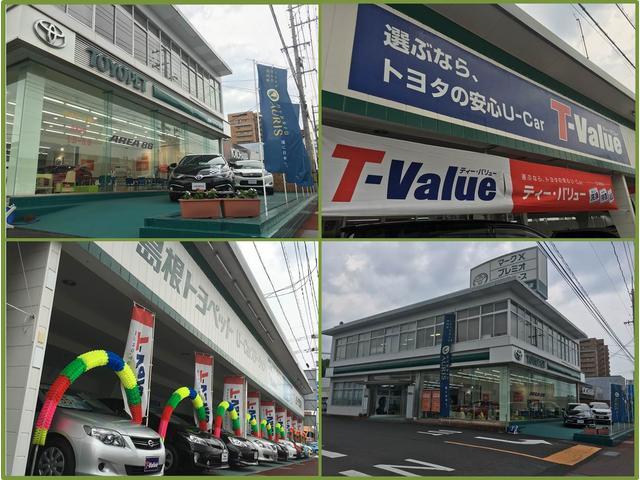 松江店です☆グループ在庫50台~の品揃え!在庫以外のお車でもOKです!ご来店をお待ちしております♪