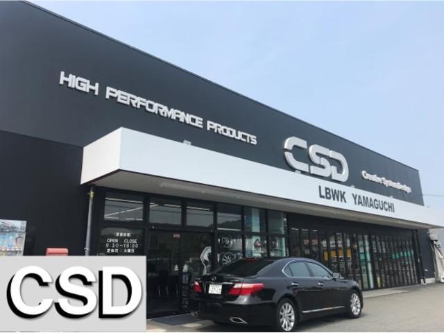 [山口県]K car Brand ケーカーブランド (株)C・S・D