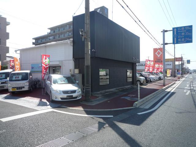 [広島県]Car Access カーアクセス